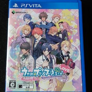 プレイステーションヴィータ(PlayStation Vita)のうたの☆プリンスさまっ♪ Amazing Aria&Sweet Serenade(携帯用ゲームソフト)