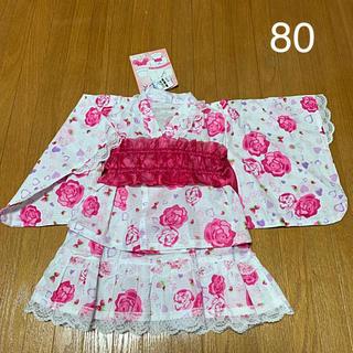 ニシマツヤ(西松屋)の本日限定 女の子 浴衣ドレス 80(甚平/浴衣)