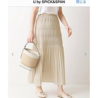 スピックアンドスパン(Spick and Span)のU by SPICK&SPAN マジョリカプリーツスカート◆(ロングスカート)