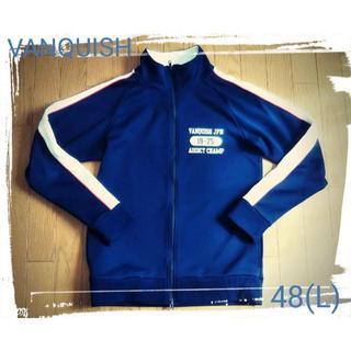 ヴァンキッシュ(VANQUISH)のVANQUISH トラックジャケット 48(L)サイズ(ジャージ)