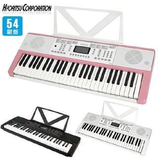 【新品】キーボード ピアノ 楽器 多機能 練習 54鍵盤 ボックス型(電子ピアノ)