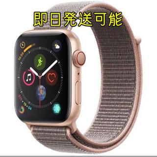 アップルウォッチ(Apple Watch)のApple Watch Series4 GPS Cellularモデル 44mm(腕時計(デジタル))