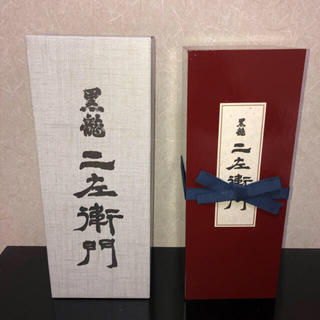 黒龍 二左衛門 720ml 製造年月2019年11月(日本酒)