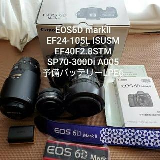 Canon - EOS6D MarkⅡ レンズ三本セット