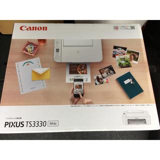 Canon - canon pixus ts3330 ホワイト 複合機 キャノン純正インク付き