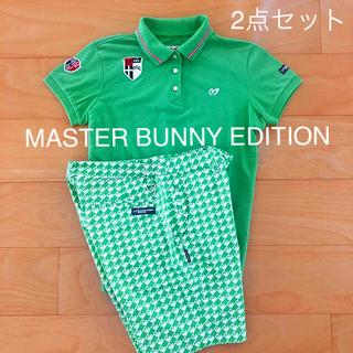 PEARLY GATES - 【期間限定】MASTER BUNNY ゴルフウェアセット size1
