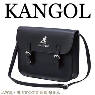 KANGOL - KANGOL サッチェルバッグ