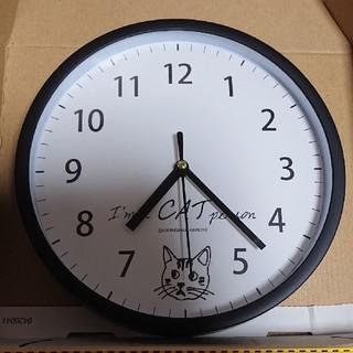 金川 カモメさんデザイン 壁掛け時計