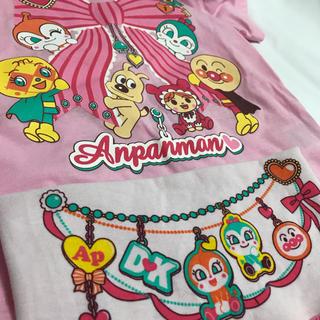 バンダイ(BANDAI)の女児アンパンマン 半袖パジャマ100cm(パジャマ)