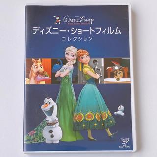 Disney - ディズニーショートフィルムコレクション DVD ケース付き! アナと雪の女王