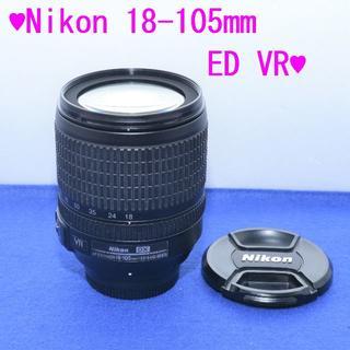 ニコン(Nikon)の❤Nikon DX AF-S NIKKOR 18-105mm VR❤⑦(レンズ(ズーム))