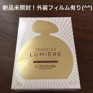 L'OCCITANE - ロクシタン テールドルミエール ゴールドオードパルファム フランス 香水