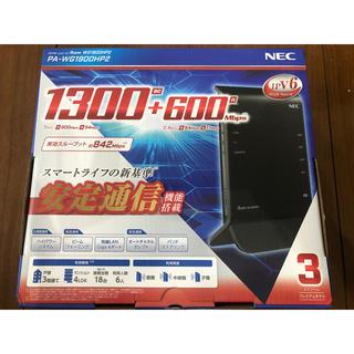 エヌイーシー(NEC)の早いもの勝ち! 送料込み無料! NEC PA-WG1900HP2 新品未開封☆(PC周辺機器)