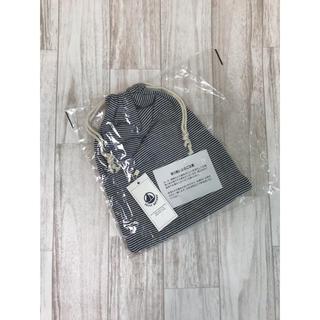 プチバトー(PETIT BATEAU)のプチバトー ノベルティ巾着(その他)