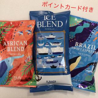 カルディ(KALDI)のカルディ コーヒー 夏のコーヒーバック コーヒー豆 3種類(コーヒー)