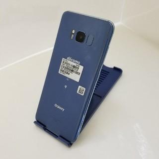SAMSUNG - 422 docomo SC-02J Galaxy S8 ジャンク