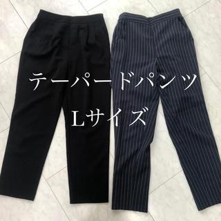 GU - GU テーパードパンツ まとめ売り Lサイズ
