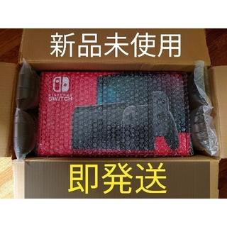 ニンテンドウ(任天堂)のNintendo Switch Joy-Con(L)/(R) グレー  店舗印有(家庭用ゲーム機本体)