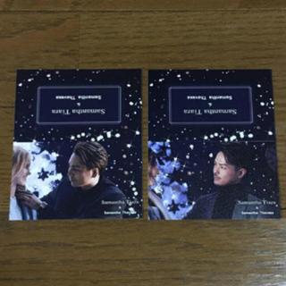 三代目 J Soul Brothers - 三代目JSB メッセージカード
