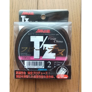 ちょうちゃん様専用チヌ フロートライン  ティーズ 2号100m(釣り糸/ライン)