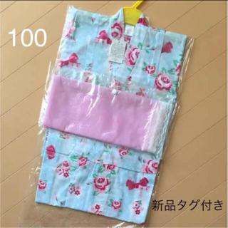 新品 浴衣 100 バラ 薔薇 花柄 洋風 帯付き 水色 シフォン リボン (甚平/浴衣)