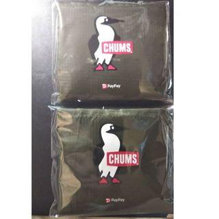 チャムス(CHUMS)のペイペイ、セブンイレブンのキャンペンで入手したエコバッグ2個セット(日用品/生活雑貨)