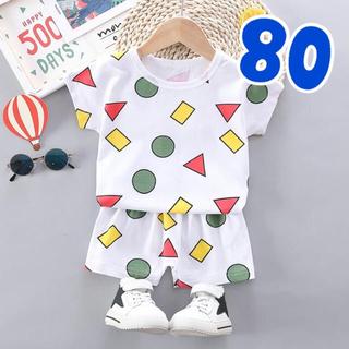 クレヨンしんちゃん風 パジャマ 男の子 女の子 子供 80サイズ