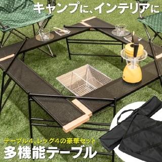 【新品】キャンプ アウトドア テーブル 多機能 ラック 耐火マルチテーブル