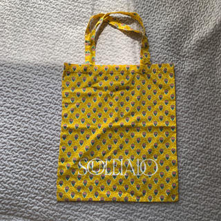 TOMORROWLAND - SOULEIADO ソレイアード
