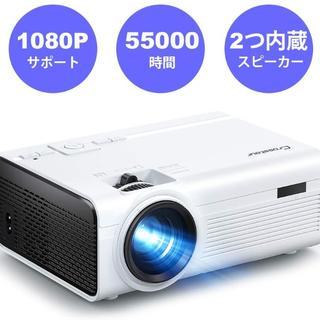 【セール特価】プロジェクター 小型 LED 1080P対応 111(プロジェクター)