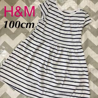 H&M - H&M ワンピース 100cm