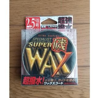 磯用ライン 磯WAX 2.5号150m オレンジ(釣り糸/ライン)
