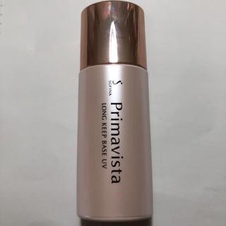 Primavista - プリマヴィスタ限定値下げ
