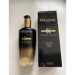 ケラスターゼ(KERASTASE)のケラスターゼ ユイル クロノロジスト(オイル/美容液)
