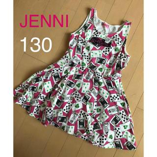 ジェニィ(JENNI)のJENNI トランプ くまちゃん ワンピース 130 ピンク(ワンピース)