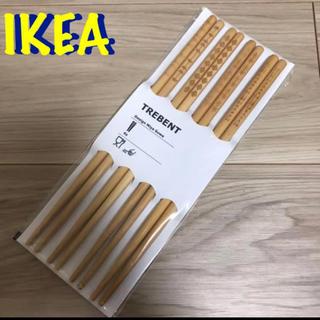 イケア(IKEA)の新品 IKEA イケア  TREBENT トレベント 箸 箸 4膳(カトラリー/箸)