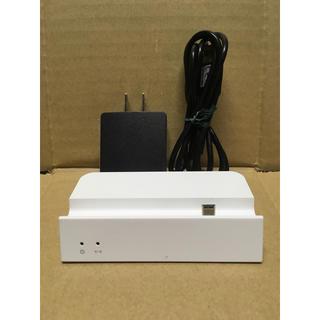 ラクテン(Rakuten)のWiMAX HWD31PUA クレードル w03 (HWD34)にも対応 (バッテリー/充電器)