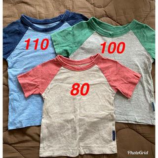 ニシマツヤ(西松屋)のお揃いTシャツ 3点セット(Tシャツ)