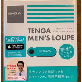 TENGA メンズルーペ(その他)