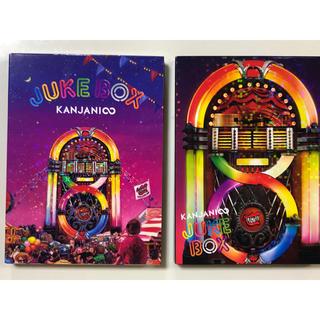 カンジャニエイト(関ジャニ∞)の関ジャニ∞ JUKE BOX 初回限定盤A&B(ポップス/ロック(邦楽))
