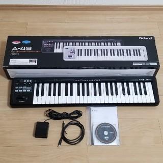 ローランド(Roland)のRoland A-49 BLACK サスティンペダルセット#MIDIキーボード(MIDIコントローラー)