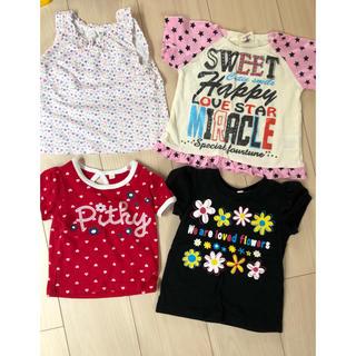 ニシマツヤ(西松屋)の80サイズ 夏服 セット(Tシャツ)