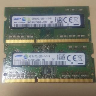 SAMSUNG - ノートパソコン用メモリ PC3L-12800S 4GB×2