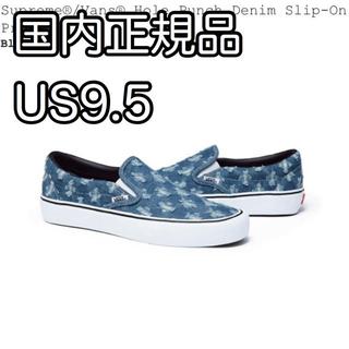 シュプリーム(Supreme)の9.5 Supreme Vans Hole Punch Denim Slip-O(スリッポン/モカシン)
