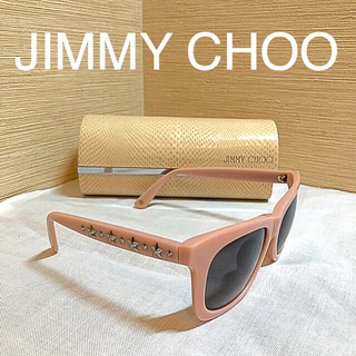 ジミーチュウ(JIMMY CHOO)のJIMMY CHOO ジミーチュウ サングラス 正規保存ケース付き (サングラス/メガネ)