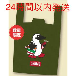 チャムス(CHUMS)のエコバッグ CHUMS(日用品/生活雑貨)