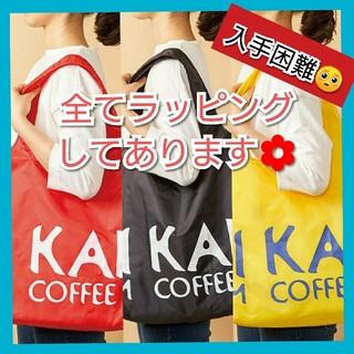 カルディ(KALDI)のカルディ エコバッグ 折りたたみ ブランド 3色 買い物袋 マザーズバッグ(マザーズバッグ)