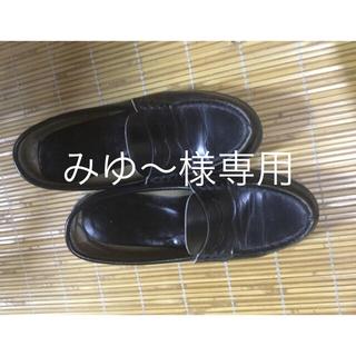 HARUTA - HALUTA ローファー22.5cm