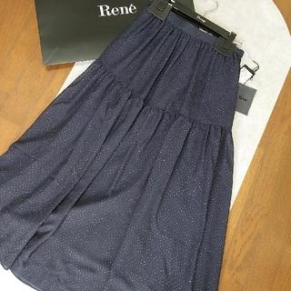 ルネ(René)のルネ★未使用★ロングスカート(ロングスカート)