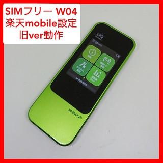 ラクテン(Rakuten)のsimフリー W04 楽天モバイル設定済み一年間使い放題利用,紹介可能wima(スマートフォン本体)